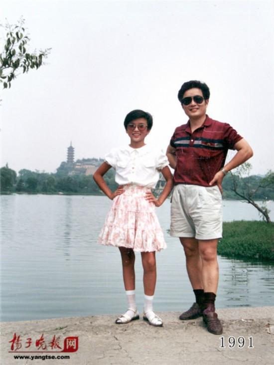镇江一对父女连续35年同地点拍照留影演绎父爱传奇(组图)【12】