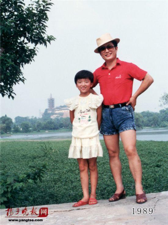 镇江一对父女连续35年同地点拍照留影演绎父爱传奇(组图)【10】