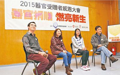 香港逾2500人等待器官移植7年等一肾(图)