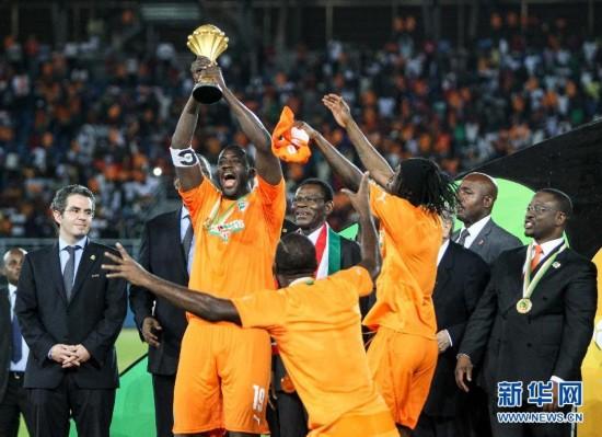 (体育)(3)足球――科特迪瓦队夺得2015年非洲杯冠军