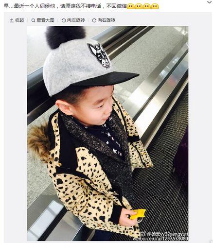 杨阳洋穿豹纹外套帅气网友:我的小男神(图)