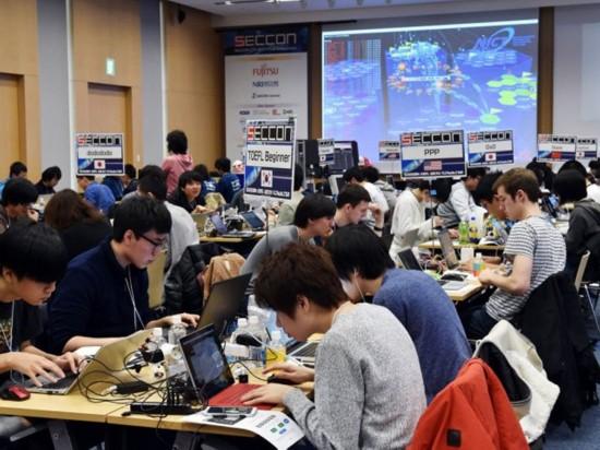 日本为培养年轻黑客举办黑客大赛 90名选手入决赛(组图)