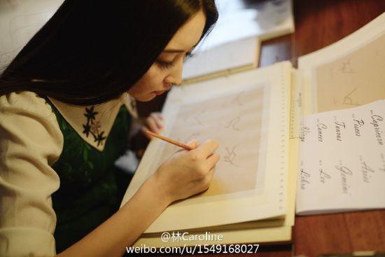 插画师李晓林