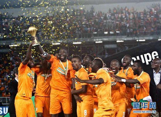 (体育)(9)足球――科特迪瓦队夺得2015年非洲杯冠军