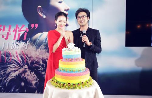 汪峰向章子怡求婚成功