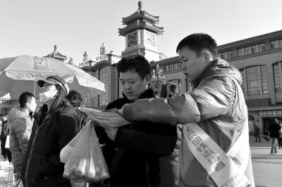 春运客流高峰本周出现预计本周末日均54万人出京