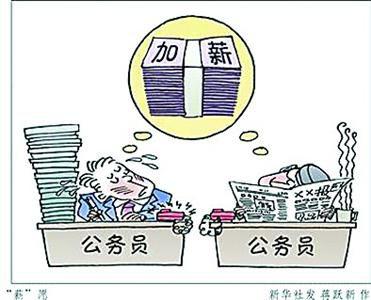 """""""薪""""愿 新华社图"""
