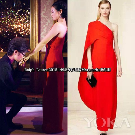 章子怡身穿Ralph Lauren 2015中国新年限量版Marguerite红色单肩晚礼服