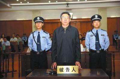 检方披露查办刘铁男案始末:部级退休干部举报