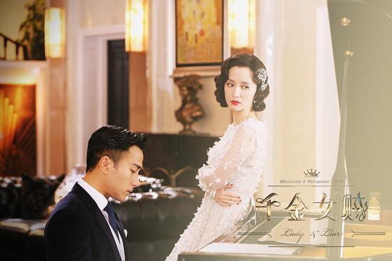 《千金女贼》刘恺威婚礼遭张萌砸场--河南分网