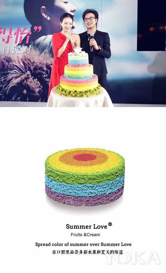 来自法国巴黎品牌BON CAKE的summer love蛋糕