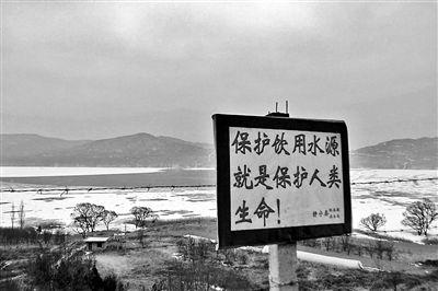 宣传牌背后为已封冻的东峡水库