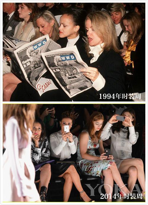 20年前时装周前排看客对比