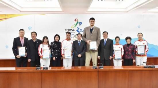 北京申冬奥6名形象大使确定 将参与推广活动
