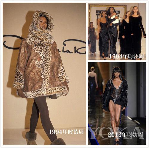 超模Naomi Campbell