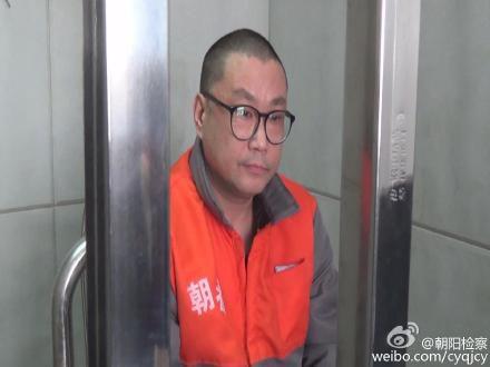 歌手尹相杰涉嫌非法持有毒品罪被提起公诉
