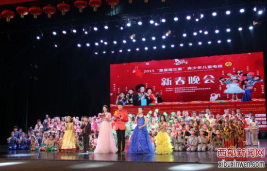 2015童星耀三秦新春晚会录制完成春节将亮相荧屏