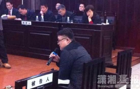 格祺伟等人涉嫌敲诈勒索案今日开庭