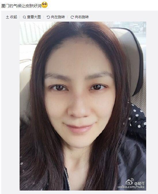 胡可晒素颜美照网友:天山童佬(图)