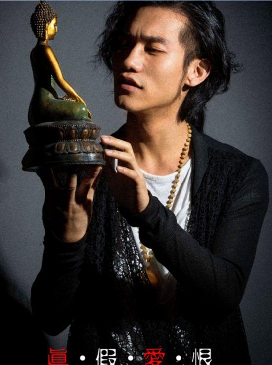 音乐人田七创作情人节歌曲《真假爱恨》深情催泪