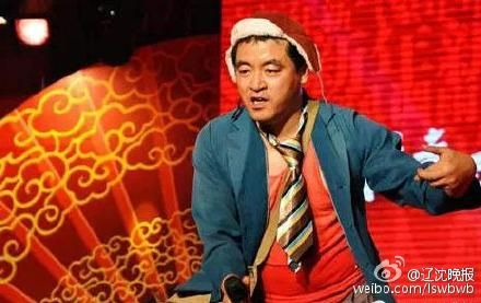 曝知名二人转演员魏三涉毒 被行政拘留(图)