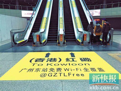 广铁100个火车站开通免费WiFi