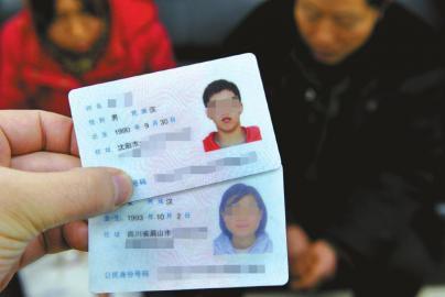 小王的父母將兩人的身份証收繳后,以為他們不會再跑,想不到兩人又失蹤了。