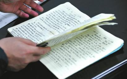 小王留下的日記本裡記錄了很多她的往事。