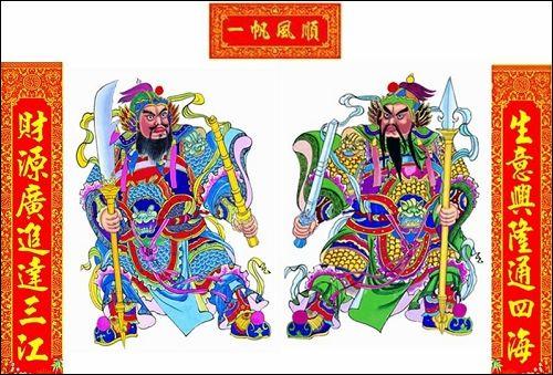 春节的习俗-春节起源传说 春节习俗与春联 春联集锦