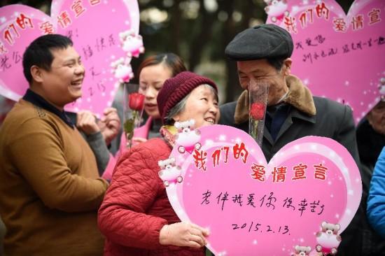 合肥社区夫妻 爱情宣言 表爱意