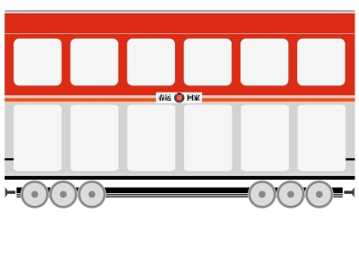 京华时报讯(记者袁国礼)据北京铁路警方通报,截至春运第九天(2月12日),北京各大火车站民警、安检人员已为旅客找回遗落物品64件、现金131765元。其中因为旅客掐点进站,导致遗落物品的情况占了多半。