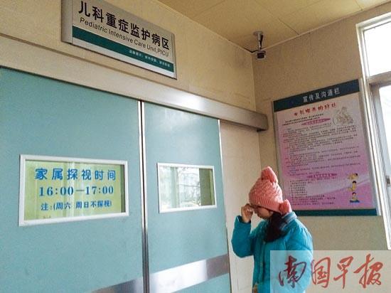 初生女婴捐造血干细胞救7岁哥哥 双双感染哥离世