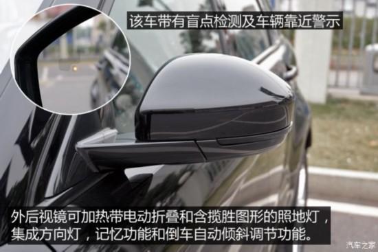 奇瑞捷豹路虎 揽胜极光 2015款 2.0T 五门锐动版
