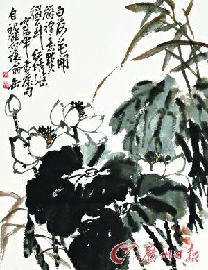 吴昌硕 《墨荷》