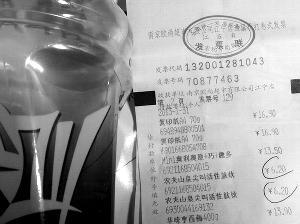 小票显示饮料6.2元一瓶 孙先生供图