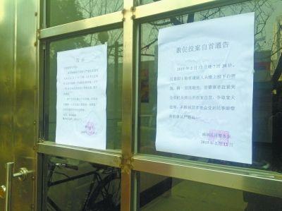 武汉11岁男孩被天降酒瓶砸中头 无人担责将全楼连坐