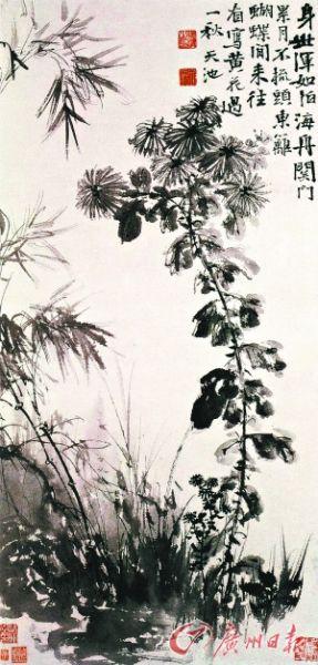 明 徐渭 《菊竹图》
