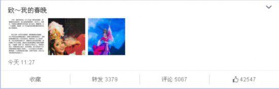佟丽娅无缘央视春晚:曾站在那个舞台上就足够(图)