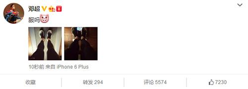 邓超晒称体重照片显示仅80斤网友:称坏了(图)