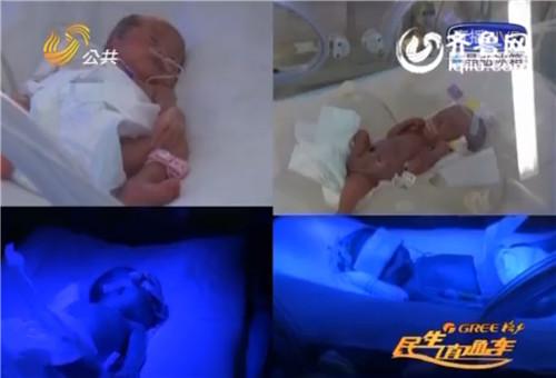 四個孩子要在重症監護室度過第一個新年。(視頻截圖)