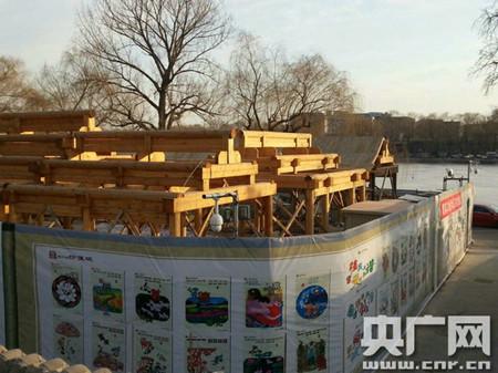 北京一挂牌保护院落私挖地下室居民举报无人过问