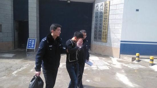 """""""托舉哥""""近日被警方抓獲"""