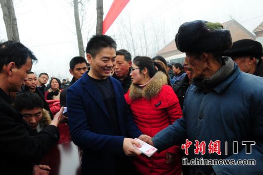 刘强东返乡为家乡老年人发650万元春节红包