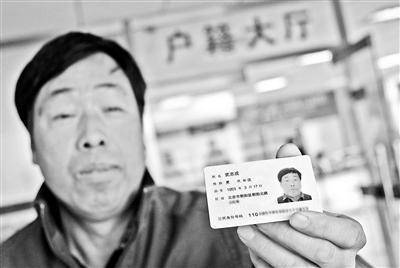 没带医保卡可以用身份证报销吗?或者就医的所有发票留着能...
