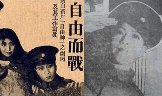 1937年6月,蓝苹在《大公报》上发表文章《我的自白》,并与导演章泯同居,同时被联华影片公司解聘。图为1935年《自由神》海报。