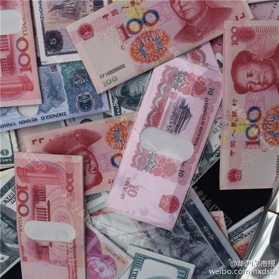 """网曝""""招财钱包"""" 两张印有人民币图案帆布缝制(组图)"""