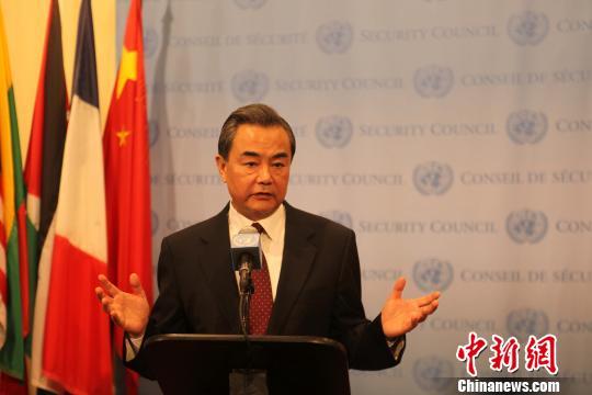 王毅:国家建议公布答辩不会也没有须要对准谁