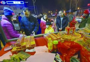 北京烟花爆竹销量同比减少41% 今起五环内禁售