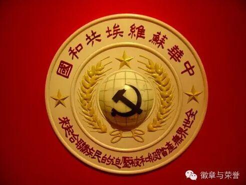 新中国国徽是怎么设计出来的