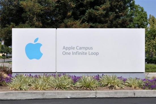 苹果股价再次飙升:市值超7500亿美元